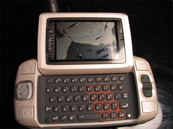 sk2-broken.jpg